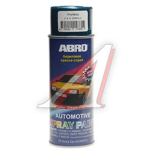 Краска изумруд аэрозоль 473мл ABRO 385 ABRO, SP385