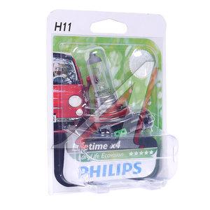 Лампа 12V H11 55W PGJ19-2 блистер (1шт.) Long Life Eco Vision PHILIPS 12362LLECOB1, P-12362LLECOбл, АКГ12-55