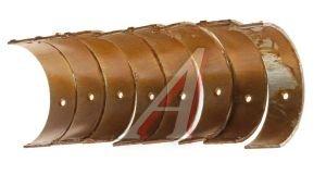 Вкладыши А-41 шатунные Н2 (4 поршня 105мм) ТЗПС А23.01-93-41Н2