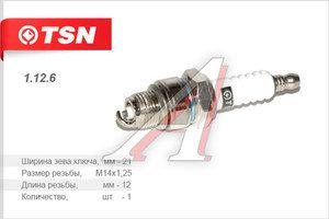 Свеча зажигания ЗМЗ-406,409 TSN А14В-2 1.12.6, 1.12.6, А14ВР