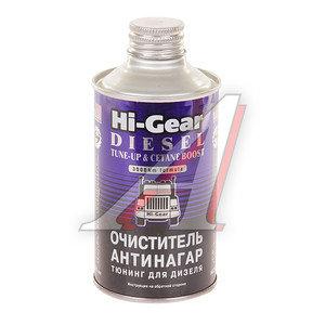 Очиститель нагара дизельных двигателей на 90л 325мл HI-GEAR HG3436