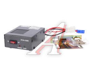 Преобразователь напряжения (инвертор) 24-12V 10А VEGA VEGA PCS-510