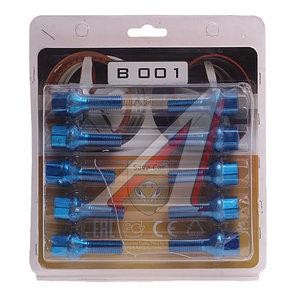 Болт колеса М12х1.50х28 конус головка 17мм синий 20шт. SAVE CAR B001 SET