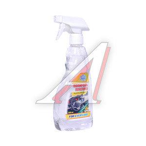 Полироль пластика FOR EVER DAY с УФ-фильтром ваниль триггер 500мл АГАТ АГАТ FED