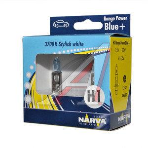 Лампа 12V H1 55W +50% P14.5s бокс (2шт.) Range Power Blue NARVA 48630S2, N-48630RPB2, А12-55(Н1)