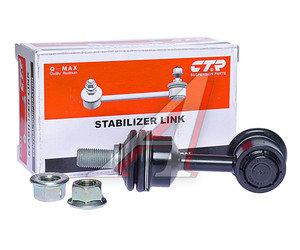 Стойка стабилизатора HYUNDAI ix35 (10-) KIA Sportage (10-) заднего правая CTR CLKH-45R, 41646, 55540-3R000