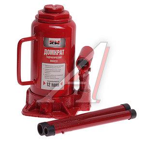 Домкрат бутылочный 12т 210-395мм REDMARK RM20212