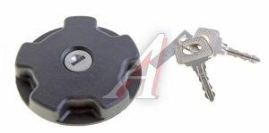 Крышка бака топливного ВАЗ-1111 с ключом ДААЗ 96.00.00, 00000096000000, 1111-1103010