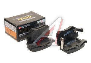 Колодки тормозные HONDA Accord ROVER задние (4шт.) HSB HP5062, 2171901, 43022-SG0-G00
