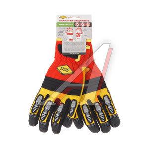 Перчатки кожа спандекс THINSULATE shock-PROTECT DDE L 648-496