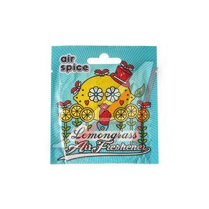 Ароматизатор подвесной пластина (лемонгасс) AIR SPICE AIR SPICE лемонграсс, 00000000405
