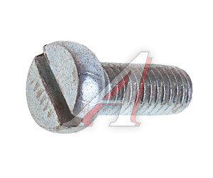 Винт М5х0.8х12 с полуцилиндрической головкой под шлиц DIN84