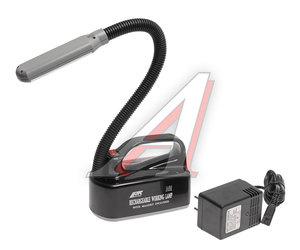 Лампа переносная светодиодная аккумуляторная 2W с магнитом супер яркая JTC JTC-3106F