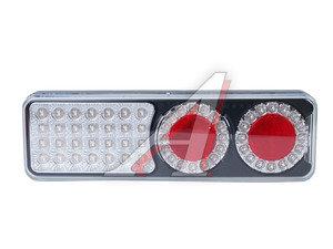 Фонарь задний левый/правый универсальный 9-33V 355х110мм 60LED красный,желтый,белый 1шт. SIRIUS NS-2309