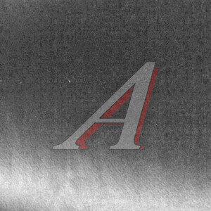 Пленка виниловая черная матовая 1.52х0.5м 180мк ТНП, рулон 20 полуметров(10м)