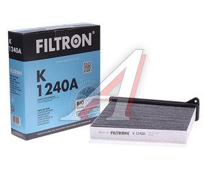 Фильтр воздушный салона MITSUBISHI Lancer (03-),Outlander (03-08) угольный FILTRON K1240A, LAK485, MR398288