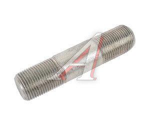 Шпилька М20х1.5х60 кронштейна штанги реактивной КАМАЗ 853305