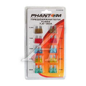 Предохранитель (7.5-10-16-20-30А) плоский, комплект 10шт. набор PHANTOM PH5248