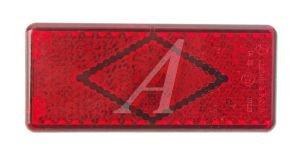 Катафот ГАЗ-3302 красный 121х52 (рисунок ромб, крепление 2 защелки) АЭК 56.3731