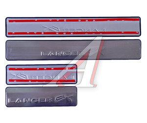 Накладка порога MITSUBISHI Lancer (10-13) хром комплект PRO SPORT RS-09381