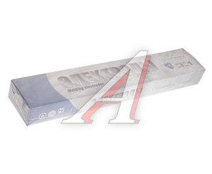 Электрод сварочный d=3.0мм 3кг СЗСМ МР-3С, 7350023