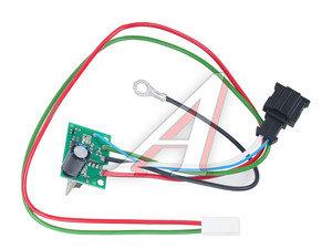 Блок ГАЗ-31105,3302 Бизнес регулировки скорости вентилятора отопителя МК45732140-02, UT.8121500-05/МК-4573-2140-02, МК.4573.2140-02