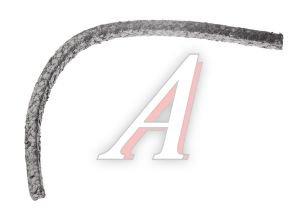 Набивка сальниковая ГАЗ-2410 (графлекс) 2410-1005154, 24-1005154-01