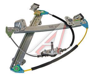 Стеклоподъемник ВАЗ-2190 передний правый 2190-6104010, 21900610401000, 21900-6104010-00