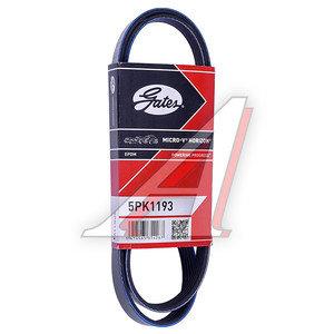 Ремень приводной поликлиновой 5PK1193 GATES 5PK1193