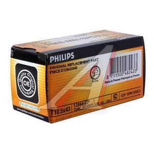 Лампа 12V C10W SV8.5-8 41мм двухцокольная PHILIPS 12866CP, P-12866, АС12-10