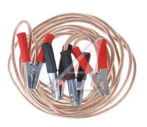 Провода для прикуривания 1000A 5.0м MEGAPOWER M-100050