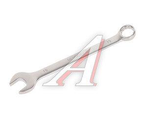 Ключ комбинированный 19х19мм АВТОДЕЛО АВТОДЕЛО 31019, 13473