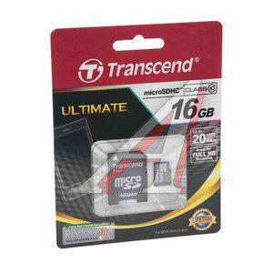 Карта памяти 16GB MicroSD class 10 + SD адаптер TRANSCEND TRANSCEND MICRO SDHC 16Gb10*, TS16GUSDHC10