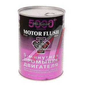 Промывка масляной системы двигателя 5-ти минутная HI-GEAR HG2209