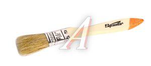 """Кисть плоская 3/4"""" натуральная щетина деревянная ручка Slimline SPARTA 824155"""