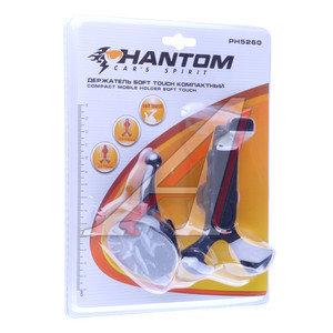 Держатель телефона универсальный Soft touch компактный PHANTOM PH5260