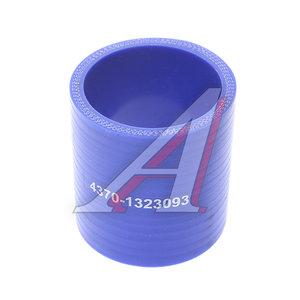 Шланг МАЗ охлаждение наддувного воздуха (L=67мм, d=53) силикон 4370-1323093