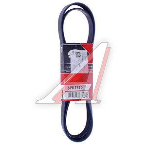Ремень приводной поликлиновой 6PK1590 GATES 6PK1590