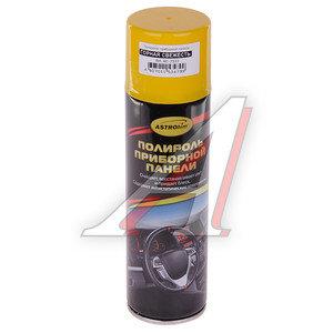 Полироль пластика горная свежесть 335мл аэрозоль АСТРОХИМ ASTROhim ACT-2333, ACT-2333