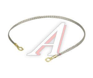 Провод массы (косичка) L=500мм CARGEN AX-409
