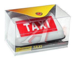 """Ароматизатор на панель приборов жидкостный (ваниль) """"Такси"""" AUTOSTANDART 105401"""
