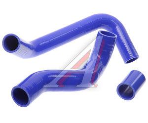 Патрубок УАЗ-3160 Патриот дв.ЗМЗ-409, ЕВРО-2,3 радиатора без кондиционера комплект 3шт.синий силикон 3160-1303028