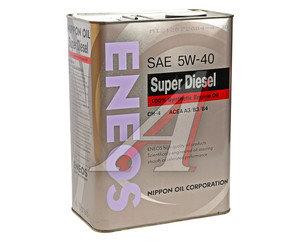 Масло дизельное SUPER DIESEL CH-4 синт.4л ENEOS SAE5W40