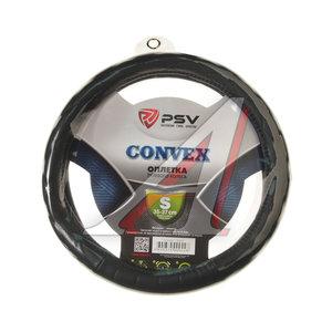 Оплетка руля (S) черная Convex PSV 114330, 114330 PSV