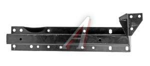Опора МАЗ-6430,5440 бампера правая (кронштей подножки) ОАО МАЗ 6430-8405030, 64308405030