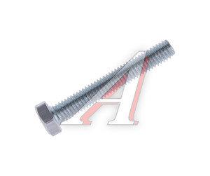 Болт М6х1.0х40 ВАЗ-2123,2190 регулировочный привода тормозов 21230-3512148, 2123-3512148
