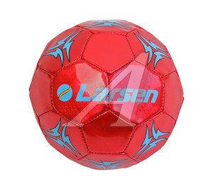 Мяч сувенирный LARSEN FT2311A, 232300