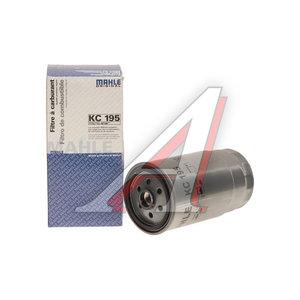 Фильтр топливный FIAT Ducato MAHLE KC195, 77362258