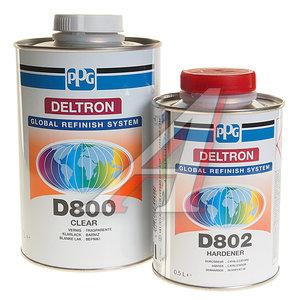 Лак PPG D800 1л +0.5л активизатор D802 PPG