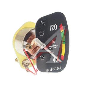 Указатель температуры МАЗ MP 28.3807, 28.3807010 t